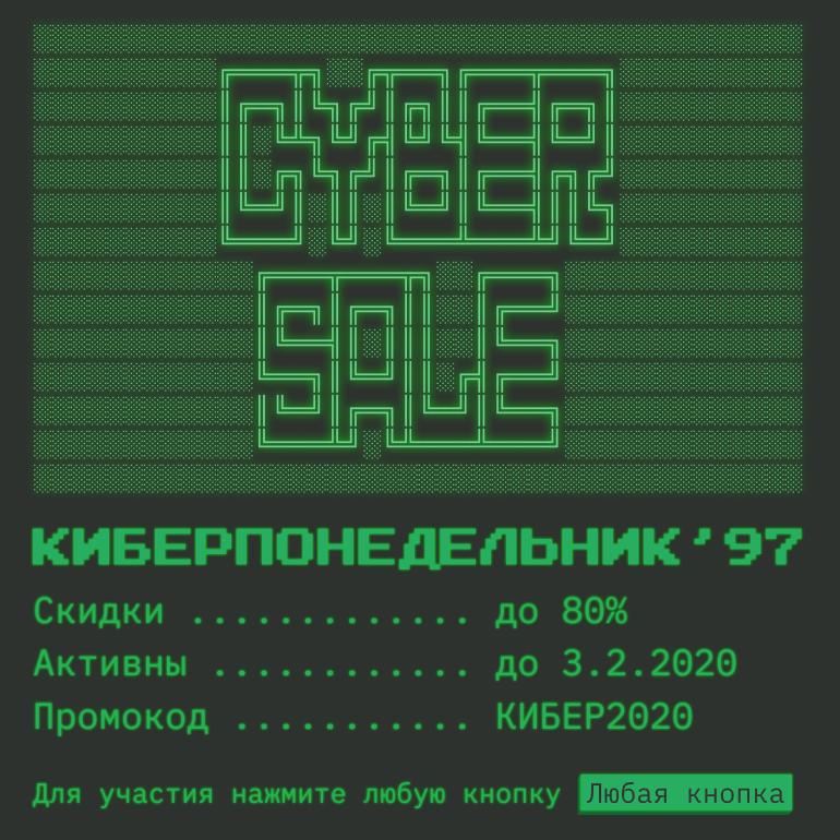 магазин электроники в брянске каталог товаров цены выгодные ипотечные кредиты в банках москвы