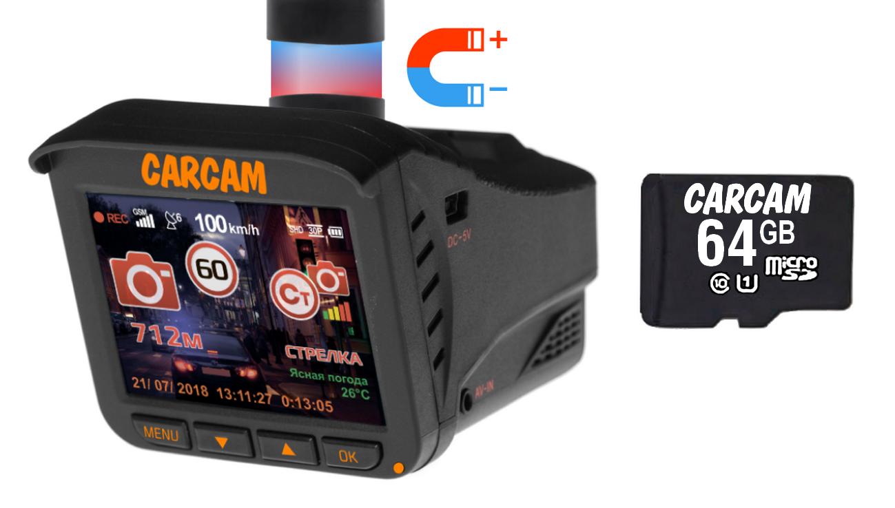 CARCAM COMBO 5 Lite 64GB фото