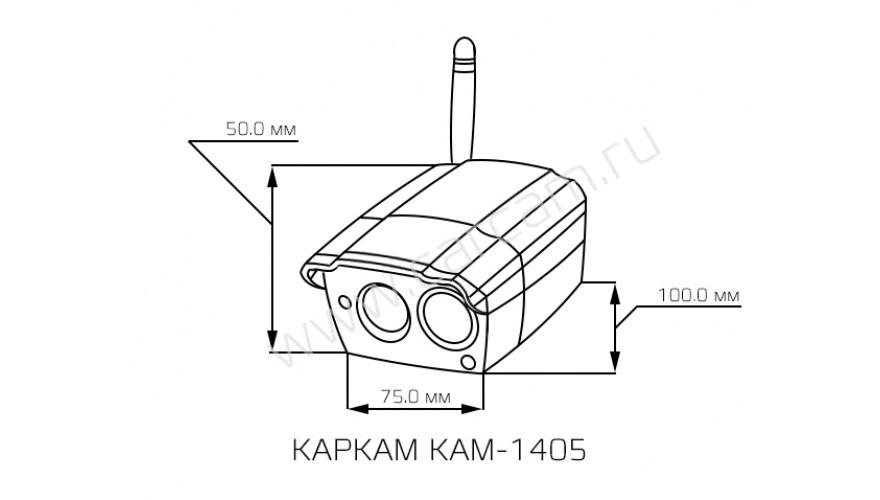 КАРКАМ КАМ-1405 от КАРКАМ
