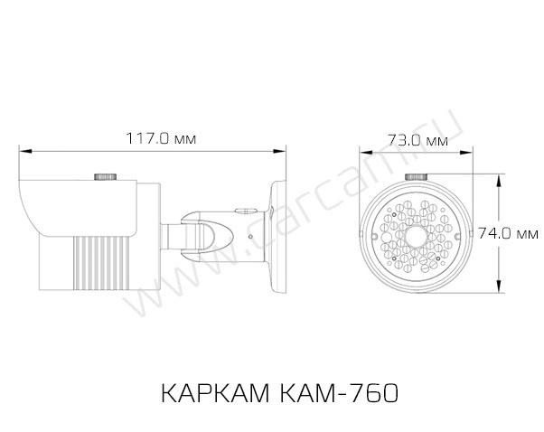 КАРКАМ KAM-760 от КАРКАМ