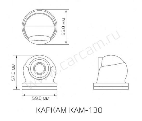 КАРКАМ KAM-130 от КАРКАМ