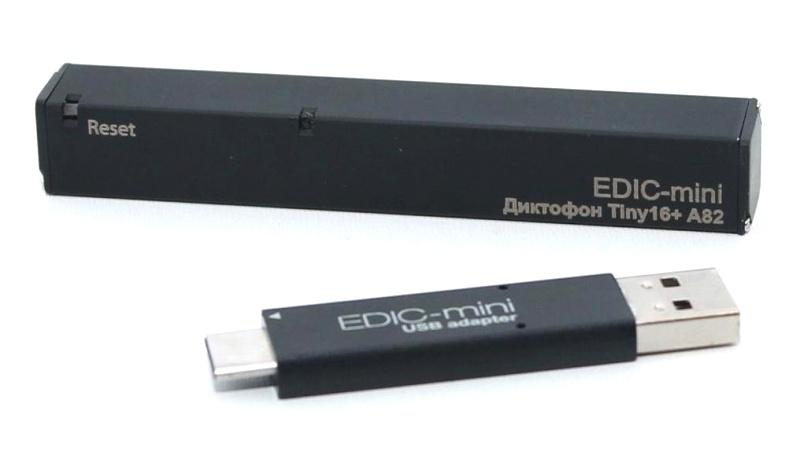 Edic-mini TINY16+ A82 КАРКАМ