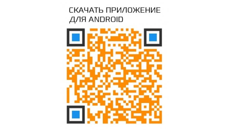 Смарт-часы КАРКАМ U8 White от КАРКАМ