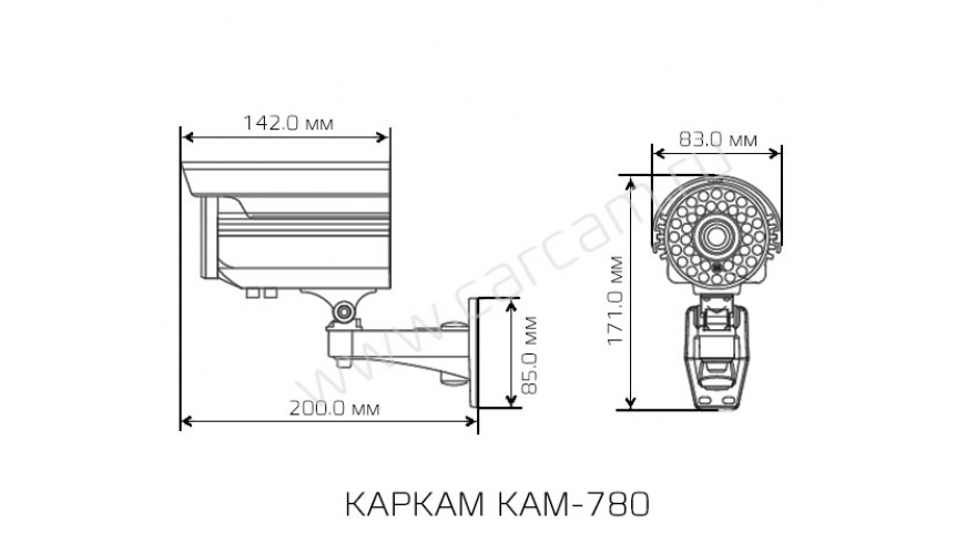 КАРКАМ KAM-780 от КАРКАМ