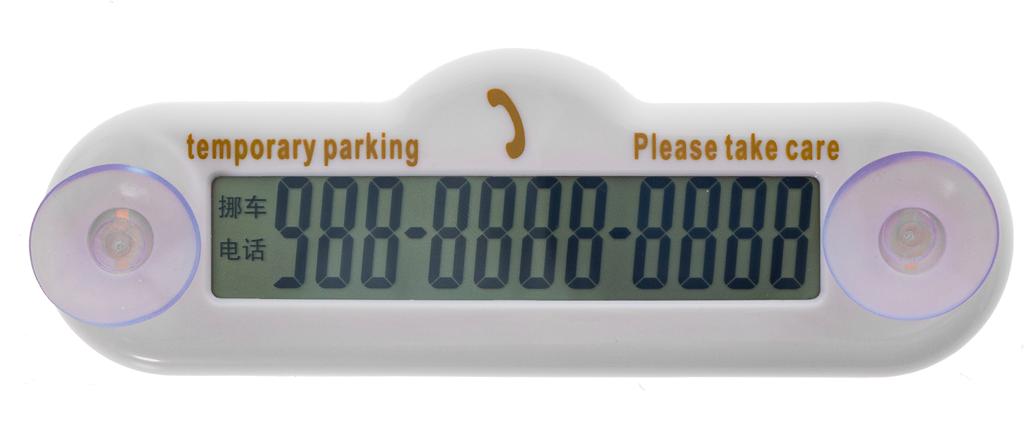Табло парковки с номером телефона (белый) фото