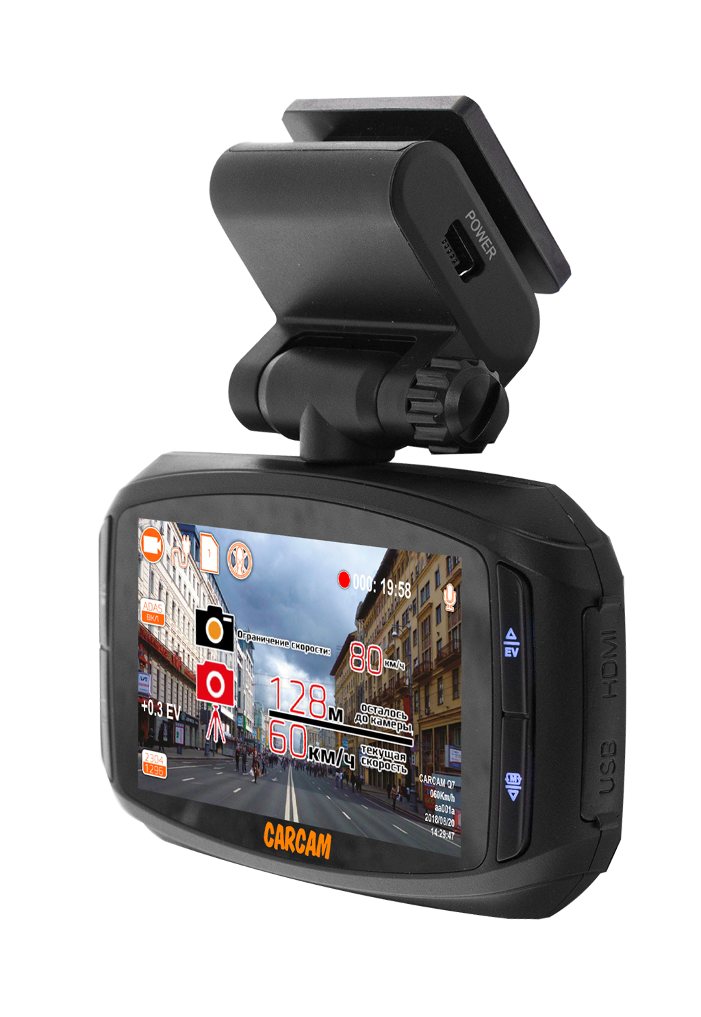 Регистратор для авто новосибирск авторегистратор wdr full hd 1080p инструкция по применению видео
