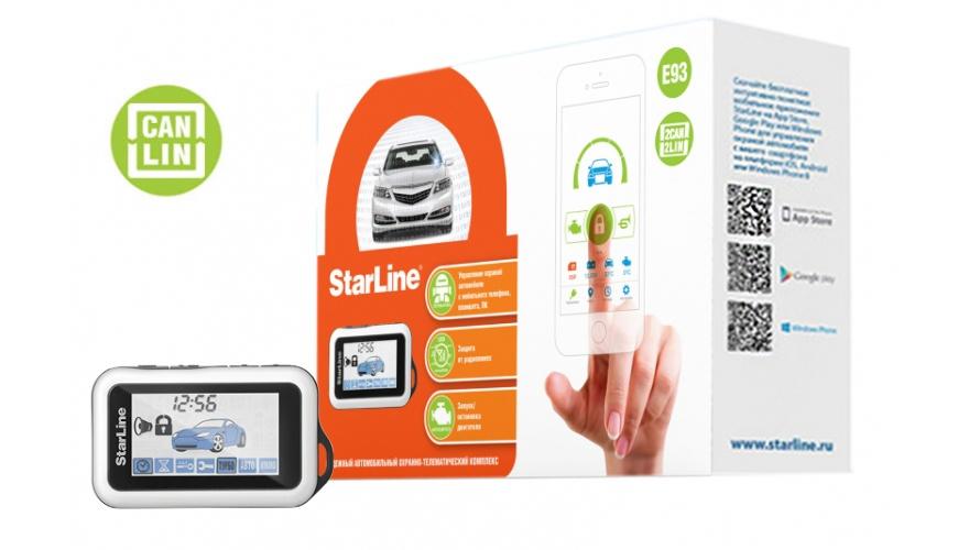 STARLINE E93 2CAN-2LIN starline a95 bt can lin gsm