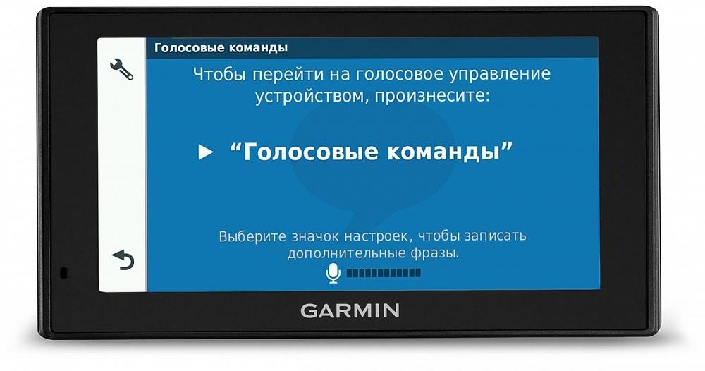 Garmin Drive 60 RUS LMT от КАРКАМ