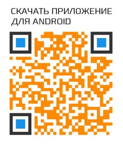 Автомобильное зарядное устройство с 3G модемом для КАРКАМ КОМБО 2/3 от КАРКАМ