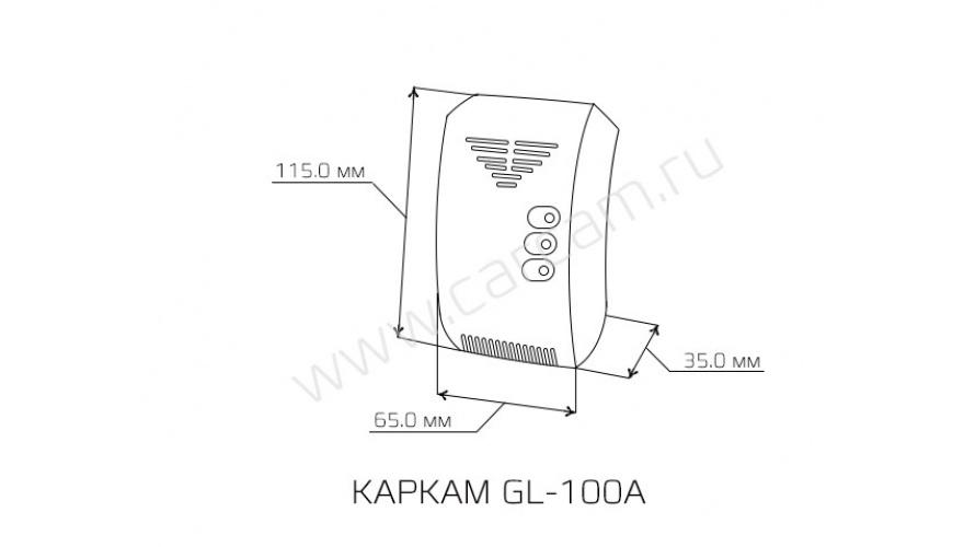 КАРКАМ GL-100A от КАРКАМ