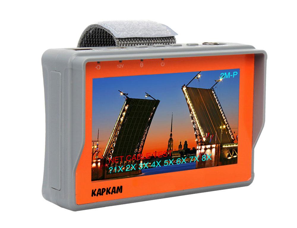 Видеотестер КАРКАМ для камер наблюдения Analog + AHD каркам экран 7 ahd