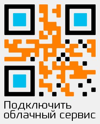 Гибридный видеорегистратор КАРКАМ AHD1004M от КАРКАМ