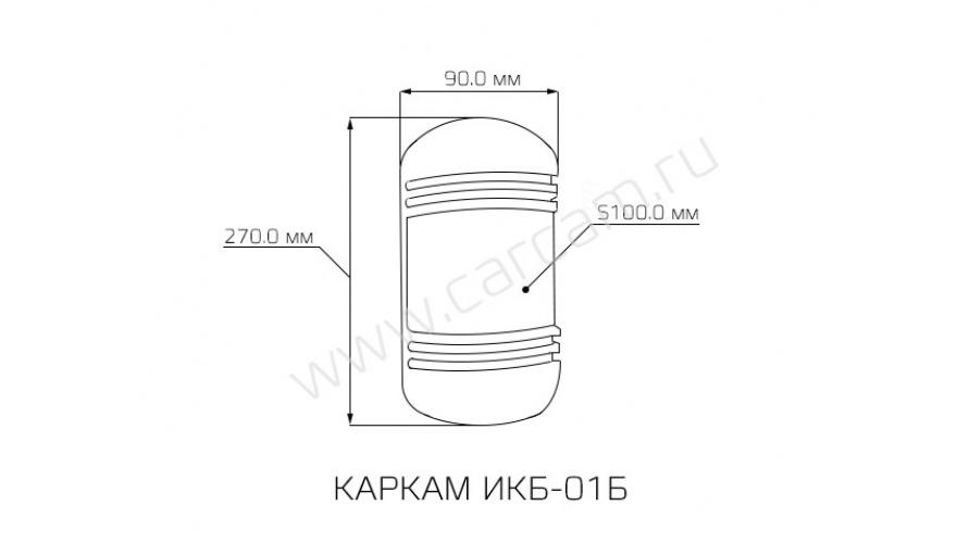 Беспроводной лазерный датчик-барьер КАРКАМ ИКБ-01Б от КАРКАМ