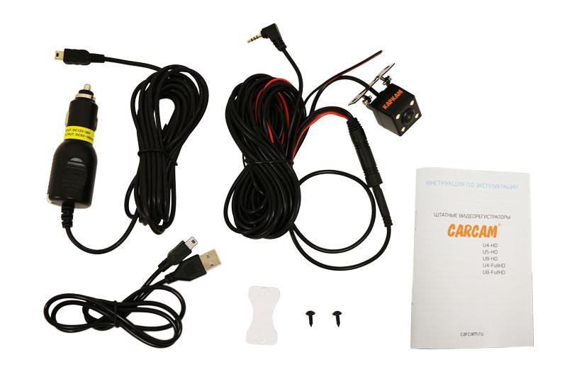 CARCAM U8-HD от КАРКАМ