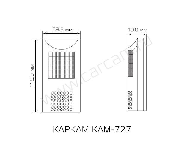 КАРКАМ KAM-827 от КАРКАМ