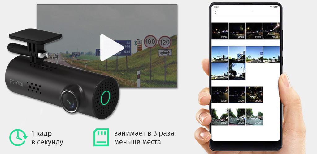 Видеорегистратор Xiaomi 70mai Smart Dash Cam 1S (Midrive D06) - Сжатая запись