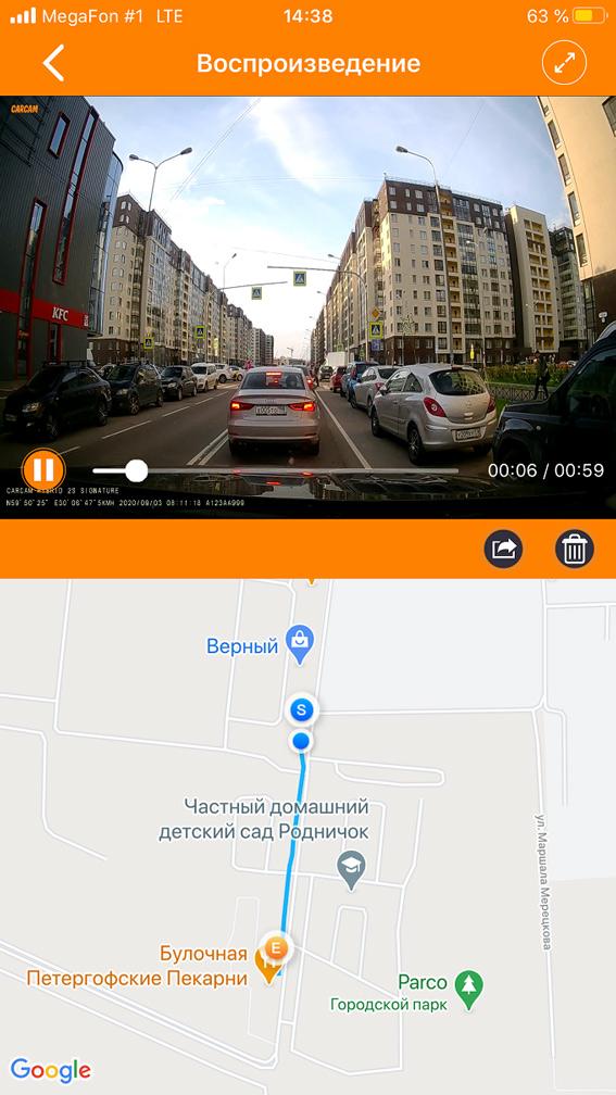 Приложение для Android и iOS-1