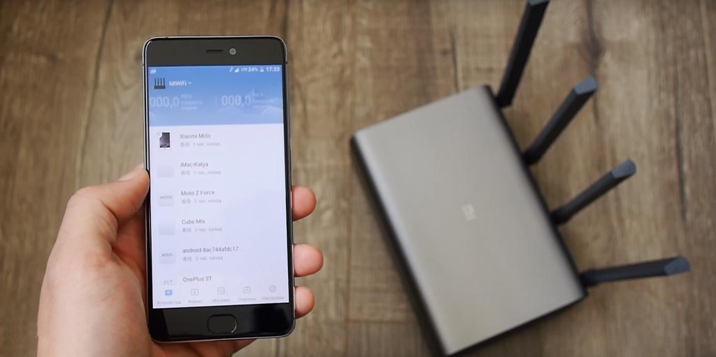 Wi-Fi роутер Xiaomi Mi Wi-Fi Router Pro - Приложение Xiaomi WiFi 3.0