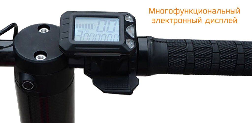 Электросамокат CARCAM JACKHOT - черный - LCD-дисплей