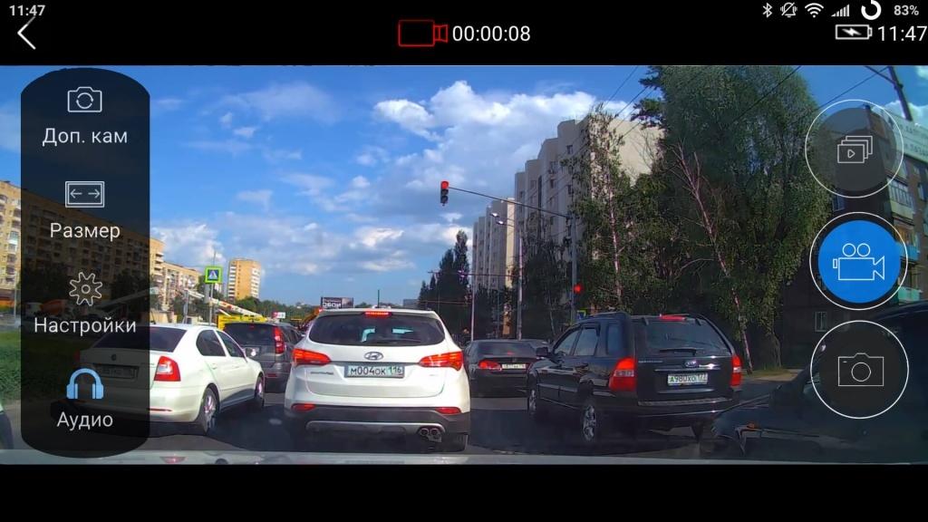 Штатный автомобильный видеорегистратор CARCAM U4-HD - Управление со смартфона