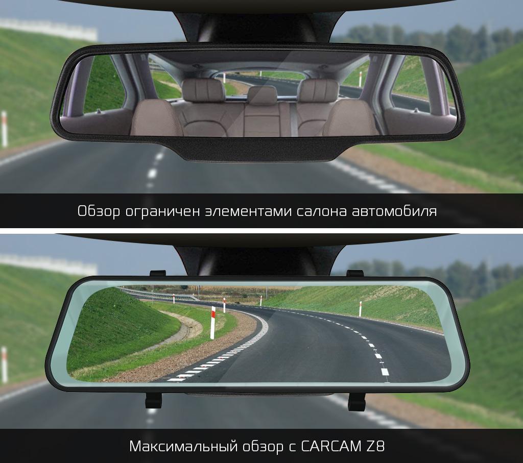 CARCAM Z8 - Режим задней камеры