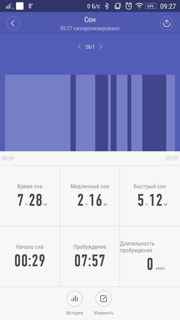 Приложение Mi Fi-3 для фитнес-часов Xiaomi Mi Band 2