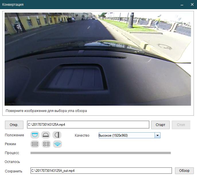 Автомобильный видеорегистатор КАРКАМ А360 - Индивидуальный плеер