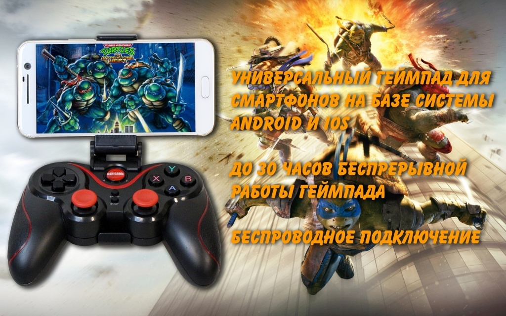 Геймпад Gen Game S5 +holder