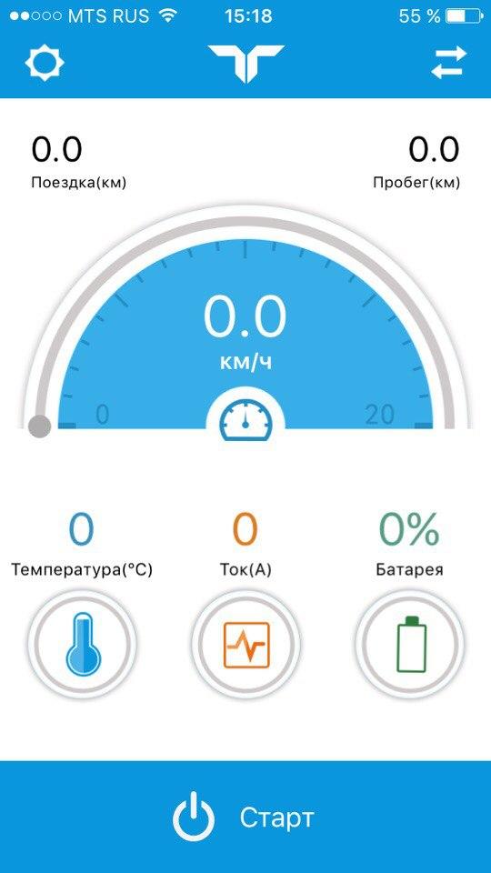 Приложение для Android и iOS гироскутера КАРКАМ с колесами 10,5 дюймов