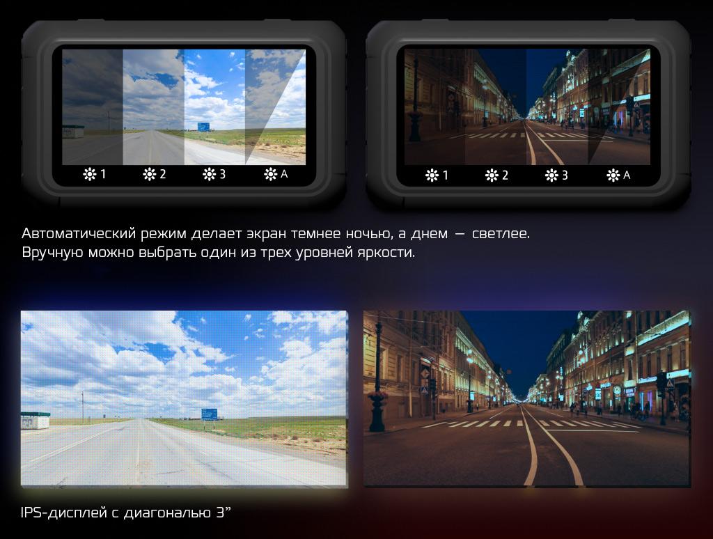 CARCAM HYBRID 2 Signature - Большой дисплей