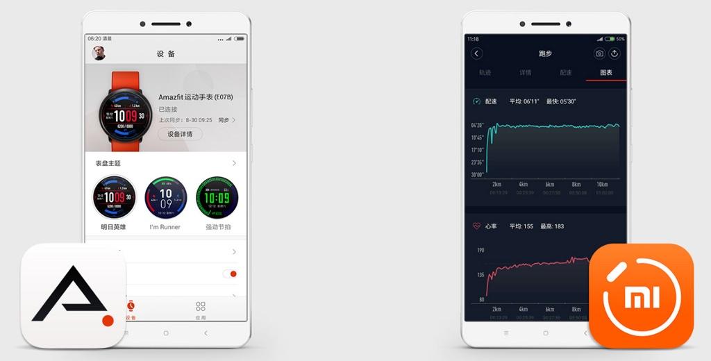 AMAZFIT PACE - приложение для ios и android