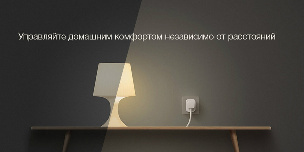 Xiaomi Mijia Mi Smart Plug Basic White-1