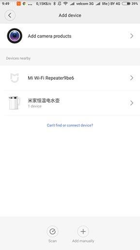 Wi-Fi усилитель сигнала Xiaomi Mi Wi-Fi Amplifier 2 - Приложение для Android и iOS