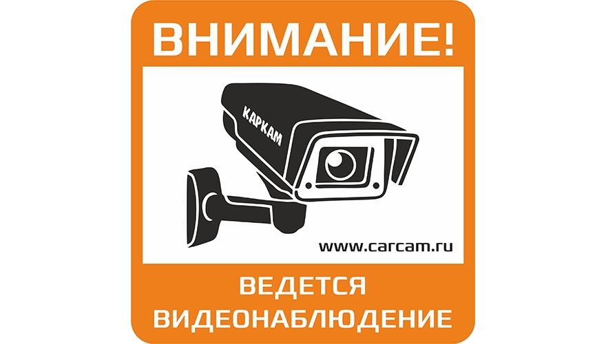Видеорегистратор Каркам CarCam T3
