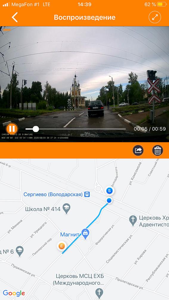 Приложение для Android и iOS-2