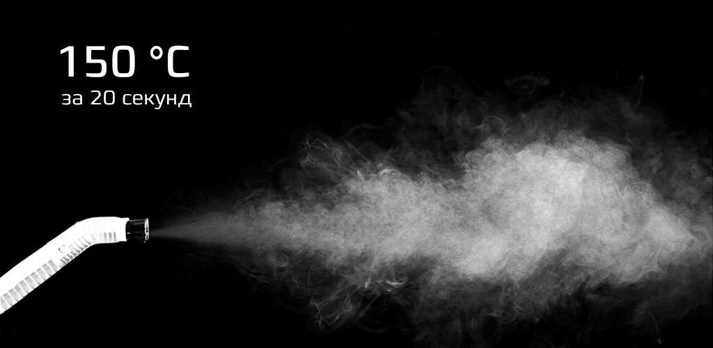 Xiaomi Deerma Steam Cleaner DEM-ZQ600 - Температура пара 150 °C