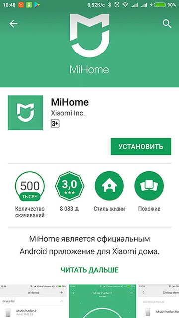 XIAOMI YI SMART HOME CAMERA MIJIA 360 – xiaomi smart home для android г ios