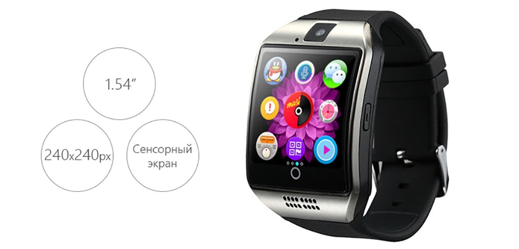 Smart-Watch-Apro-Q18-(2).jpg