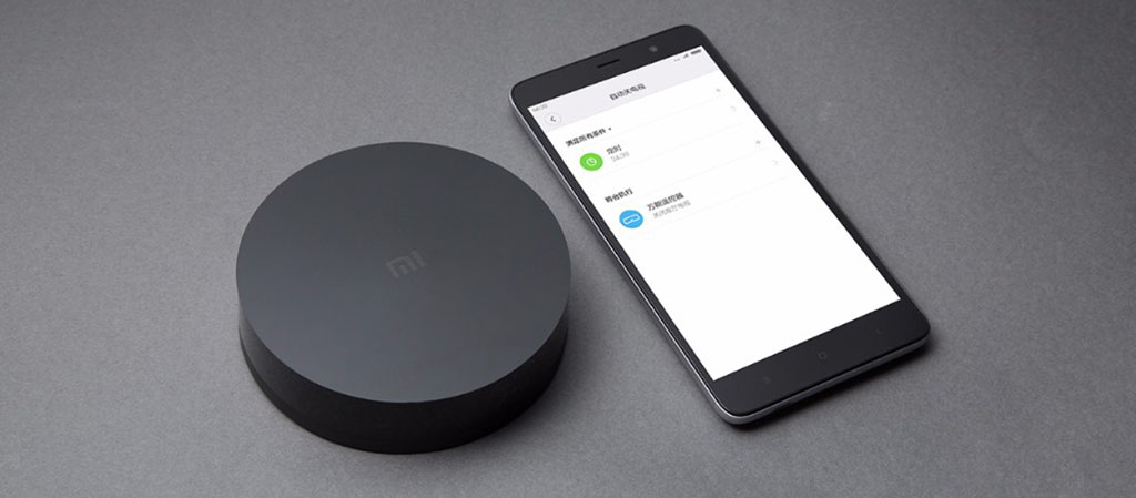 Универсальный пульт ДУ Xiaomi Mi Smart Home All in One Media Control center - ДИЗАЙН