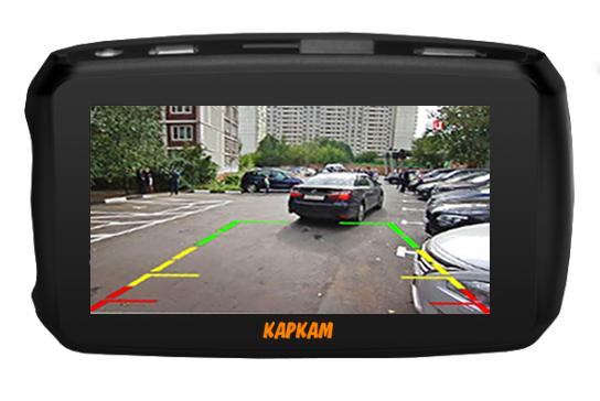 Автомобильный видеорегистратор КАРКАМ D2 - Камера заднего вида