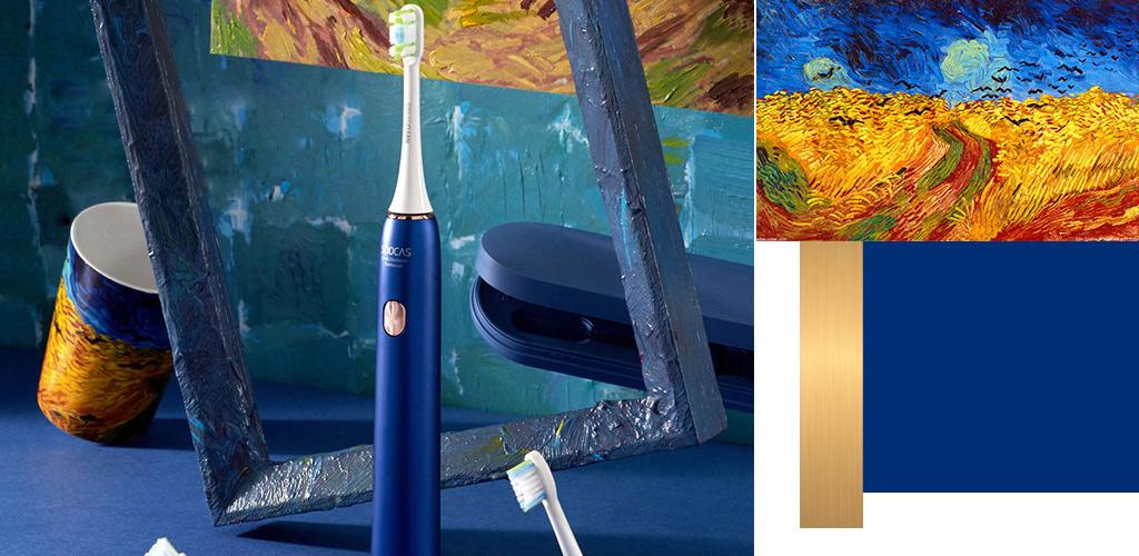 Умная зубная электрощетка Xiaomi Soocas X3U Van Gogh Museum Design