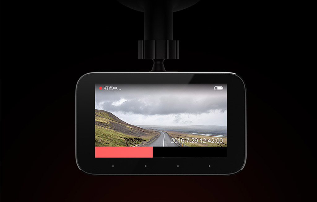 Xiaomi Mijia Car DVR – G-сенсор