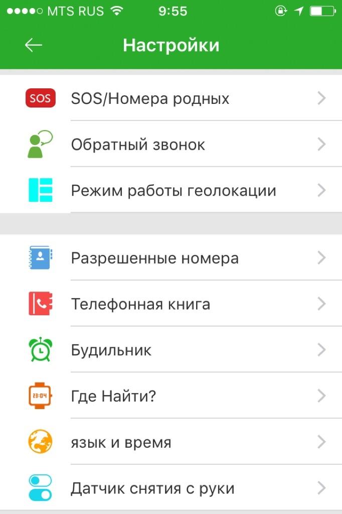 КАРКАМ Q50 работают со специальным приложением для Android и iOS