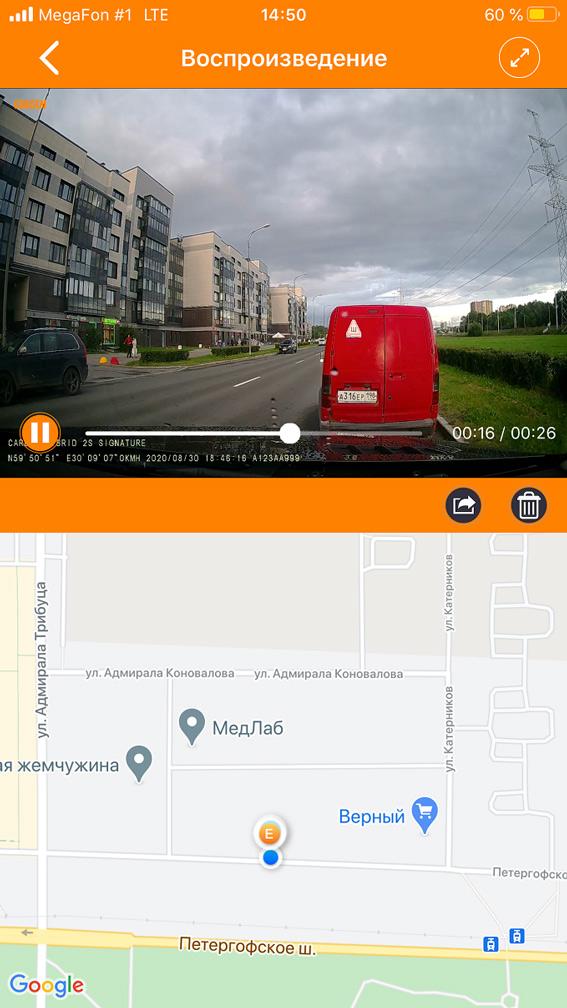 Приложение для Android и iOS-3