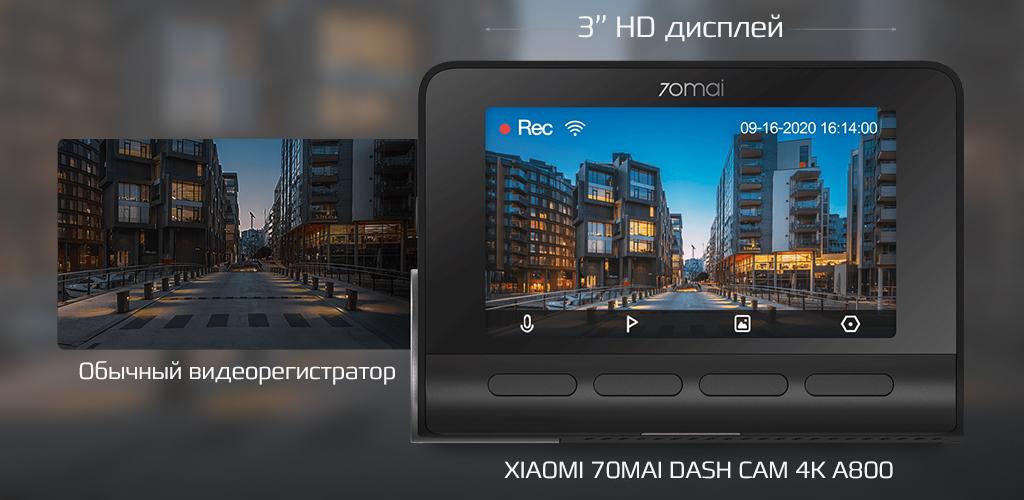 4 XIAOMI 70MAI DASH CAM 4K A800.jpg