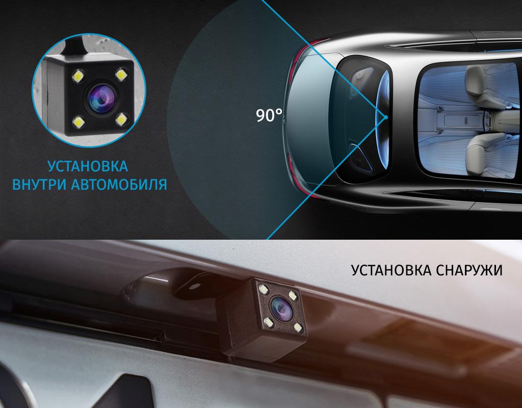 Автомобильный видеорегистратор-зеркало CARCAM Z6 - Дополнительная камера