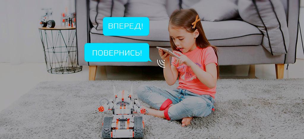 MITU Builder Bunny Block Tracked Tank с голосовым управлением