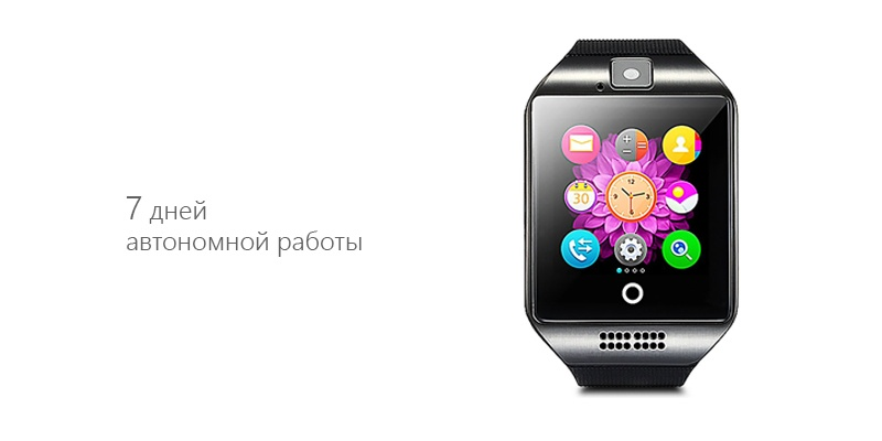 Smart-Watch-Apro-Q18-(5).jpg