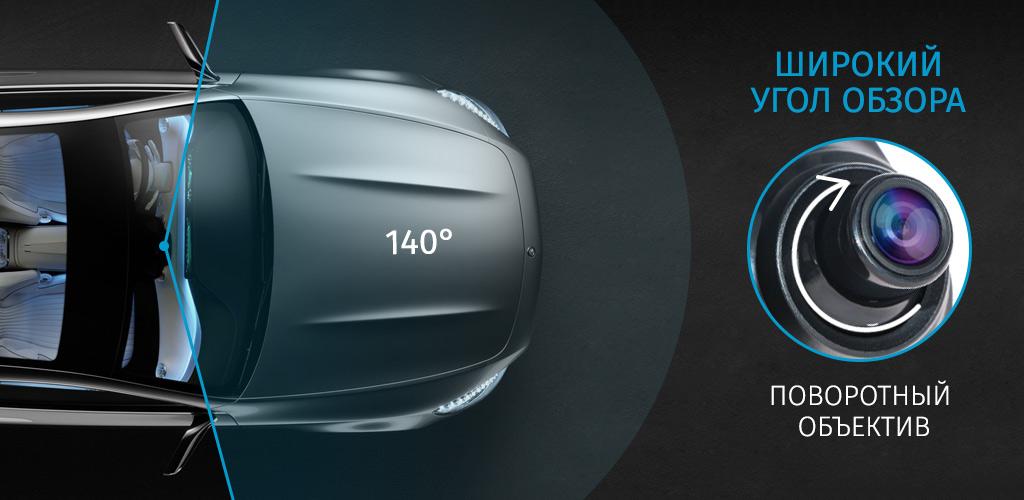 Автомобильный видеорегистратор-зеркало CARCAM Z6 - Угол обзора 140°