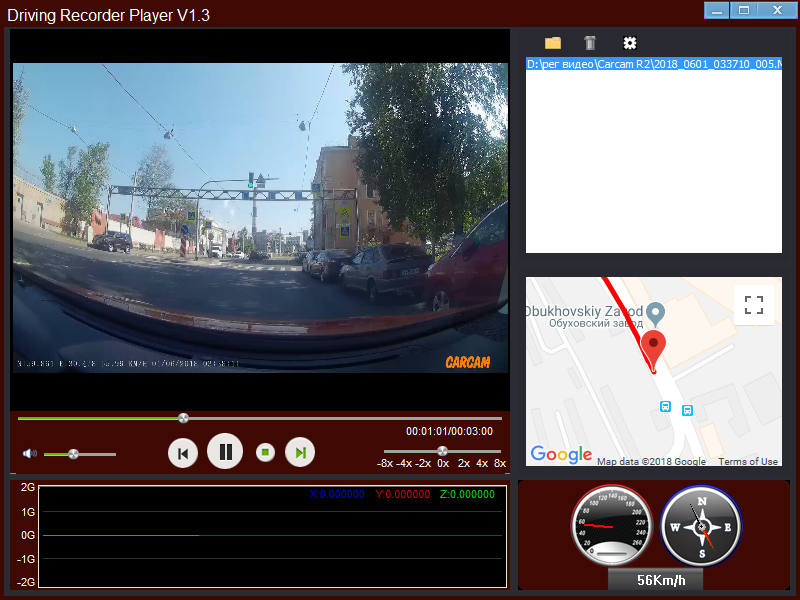 CARCAM R2 – миниатюрный автомобильный Full HD видеорегистратор со встроенными модулями GPS и Wi-Fi